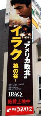 Kurtlar Vadisi Japonya'da