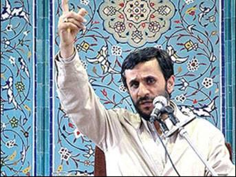 Ahmedinejad'dan Türkiye'ye destek