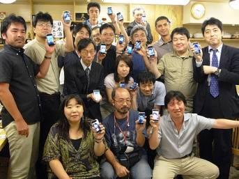 iPhone Japonya yolunda