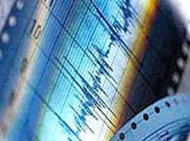 Kütahya'da şiddetli deprem