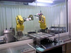 Maaşına zam isteyen robot