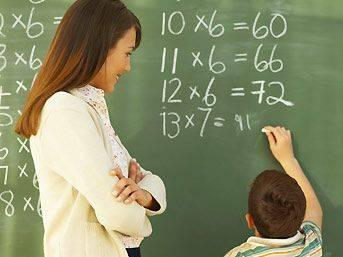 Öğretmenlere promosyon müjdesi