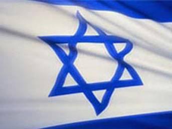 İşte İsrail'i yakacak 'şok' belge!
