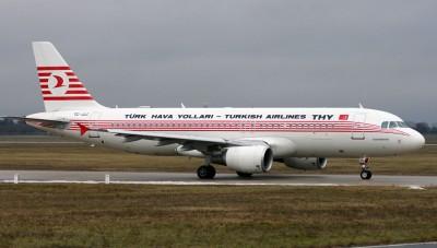 'Kahramanmaraş' uçağı tehlike atlattı!...