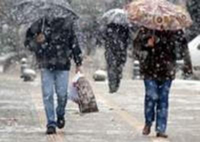 Soğuk hava etkisini hissettirmeye başladı!..
