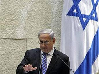 Netanyahu: Acı tavizler vermeye hazırız...
