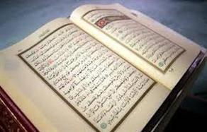 Kur'an kurslarında yaş sınırı kalkıyor mu?