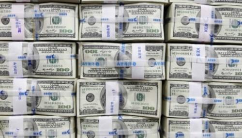 Döviz rezervi 81 milyar dolara çıktı..