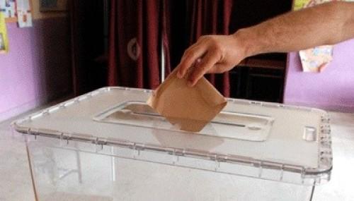 Yerel seçimlerde usulsüzlük iddiası davası..