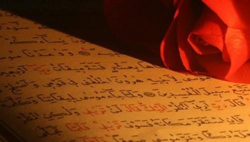 Kur'an dersi 5. sınıfta başlayacak..