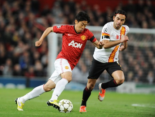 İLK YARI: Manchester Unıted: 1 - Galatasaray: 0