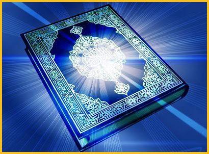 İngiliz gelin, Müslüman oldu…