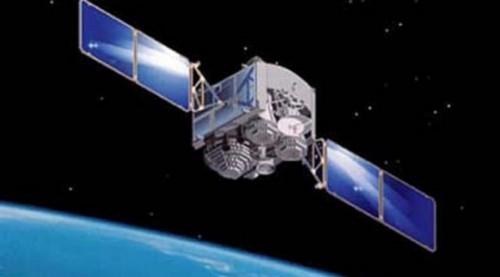 TSK'da yeni birim: Uzay Grup Komutanlığı
