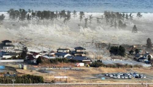 Japonya'da 7,0 büyüklüğünde deprem..