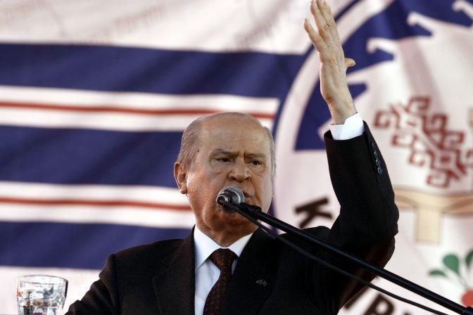 MHP Genel Başkanı Bahçeli Osmaniye'de
