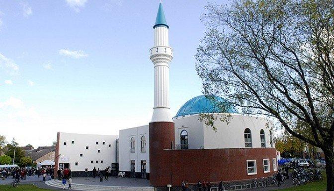 Müslümanlara ırkçı saldırı