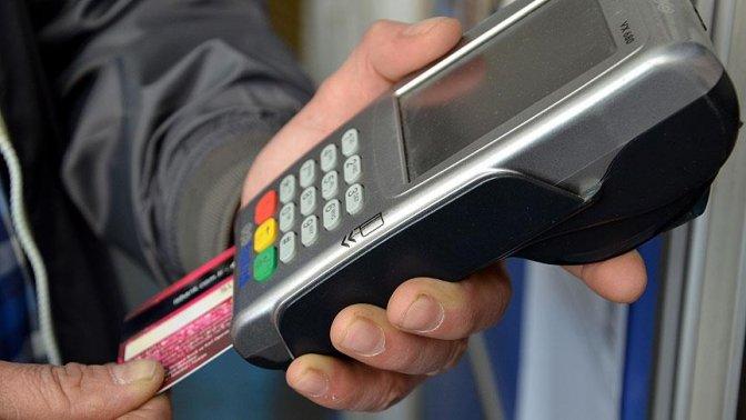 Kredi kartında bazı harcamalarda taksit sayısı 12'ye çıktı!