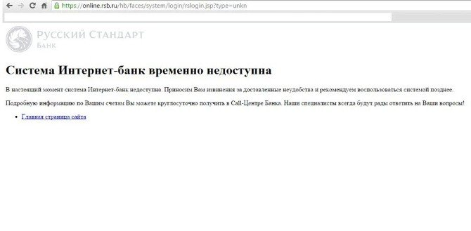 Türk Hackerlar, Rus Bankalarını Erişime Kapattı!