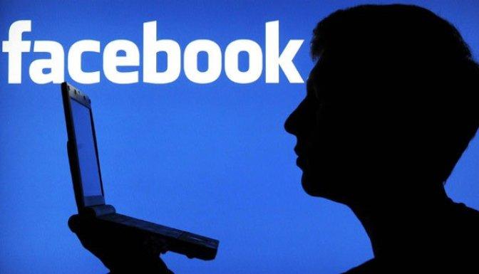 Facebook'a HD çözünürlükte fotoğraf!