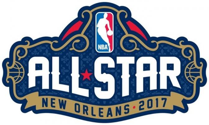 NBA All-Star etkinliklerinde yer alacak oyuncular belli oldu!
