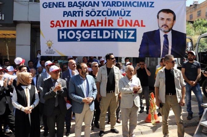 """Ak Parti Sözcüsü Ünal: """"15 Temmuz Başka Bir Ülkenin Başına Gelseydi Toz Duman Olurdu"""""""