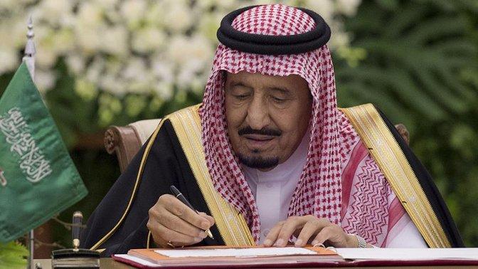 Suudi Arabistan bayram tatilini 23 güne çıkardı