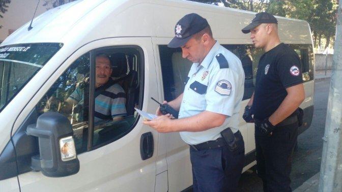 Polisten Çocukları Koruma Uygulaması
