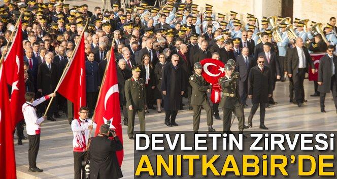 Atatürk, ebediyete intikalinin 80. yılında anıldı