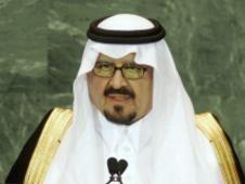 Suudi Arabistan prensi Abdülaziz öldü...