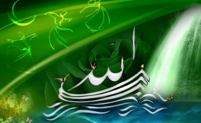 İslam'da Kaza ve Kader inancı