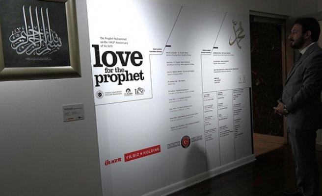 Aşk-ı Nebi sergisi Washington'da