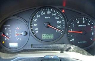 DİKKAT: Hız sınırı 90'mı yoksa 110 km'mi?