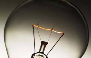 Sanayiciye ucuz elektrik fırsatı!..