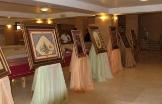 Hadis Uzmanları Adana'da Toplandı