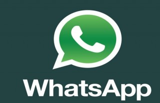 WhatsApp'tan önemli ayrıntılar!