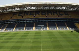 Fenerbahçe stadının adı değişiyor!
