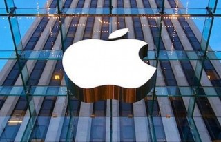 Büyük gün geldi çattı! Apple bugün ne duyuracak?!